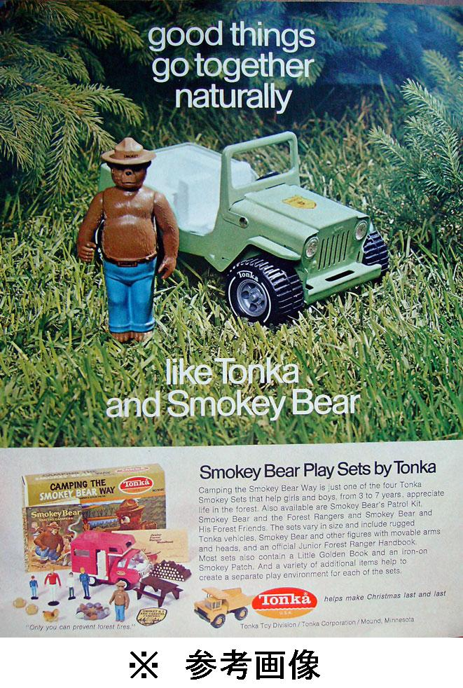 Smokeybeartonkaadvertise1