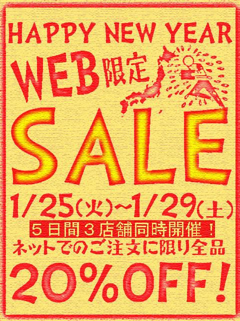 Websale_photo_2