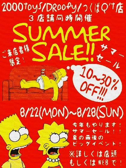 Sale2011