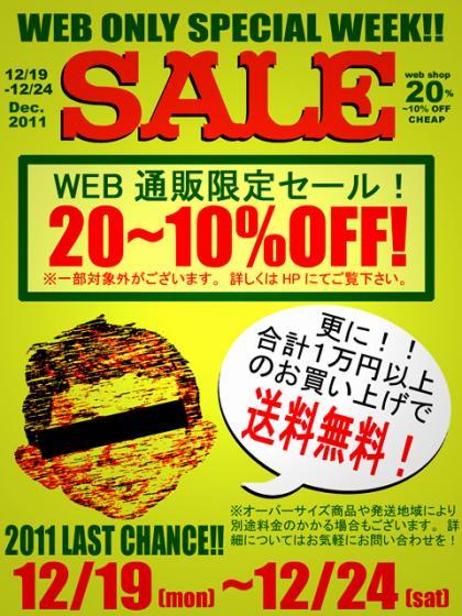 Websales