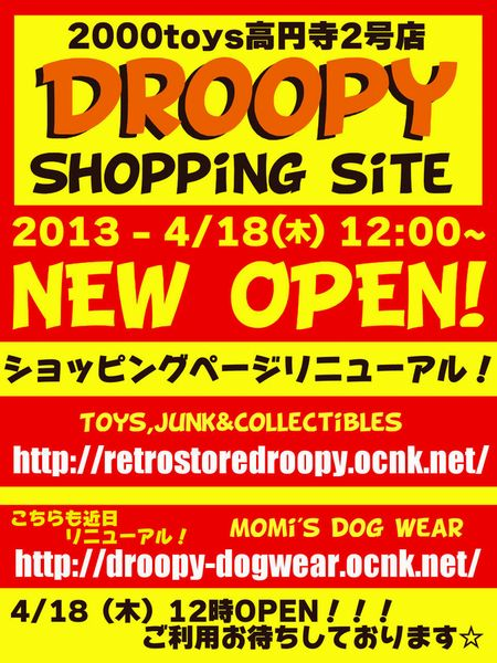 Droopy_webshop