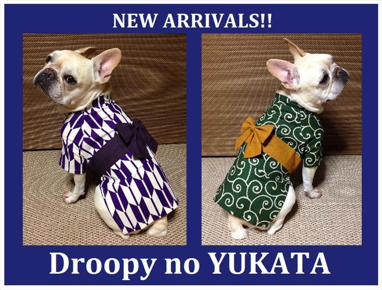 Yukata_r